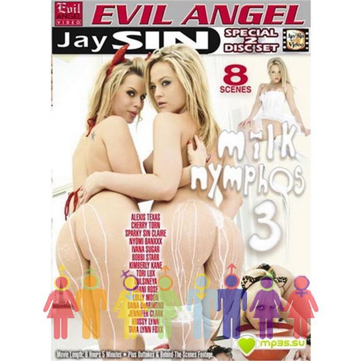 DVD XXX Derrochando Leche 3