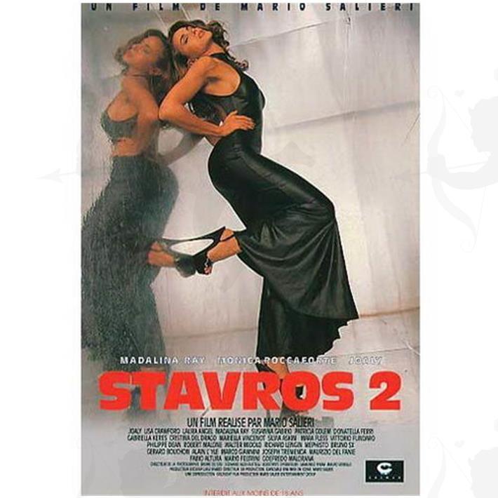 DVD XXX Stavros 2